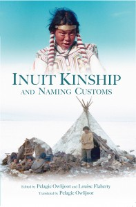 tumble_eng_cover_kinship