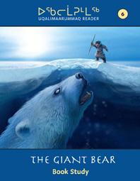 giantbear_thumb